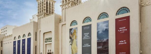 5_sharjah_art_museum