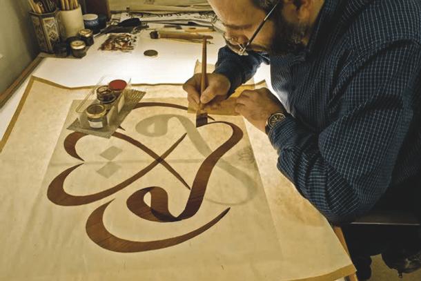 Bohochica_Evolution of Arabic Calligraphy Exhibition