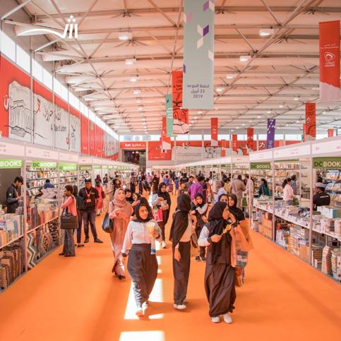 Bohochica_Sharjah International Book Fair